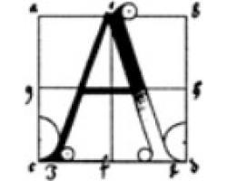 Art Source International Inc. logo